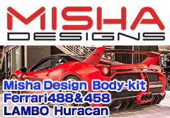 MISHA Design Body-kit に Ferrari 488&Huracan