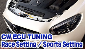 C-Solid ECU Tuning